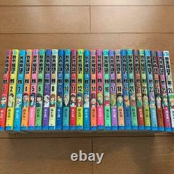 The Disastrous Life of Saiki K Vol. 1-26 Set Complete Full Japanese Manga comics