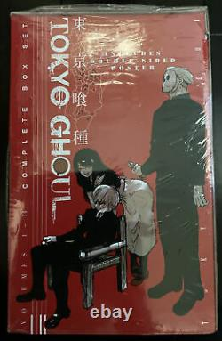 Tokyo Ghoul Complete Box Set Manga (English)