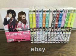 USED Horimiya vol. 1-15 Complete set Comics Manga (language/Japanese)