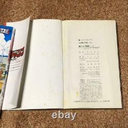 Used Manga NARUTO vol. 1-72 FULL SET COMPLETE set japan