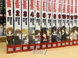 VAMPIRE KNIGHT 1-15 Manga Collection Complete Set Run Volumes ENGLISH RARE