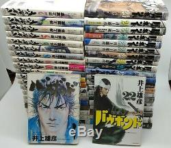 Vagabond Manga Vol. 1-37 Complete Set Lot Japanese, 5 boxes to reduce shipping