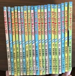 Very Rare Candy Candy Comic Complete 20 set manga Book Art Yumiko Igarashi F/S